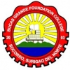 BUCAS GRANDE FOUNDATION COLLEGE